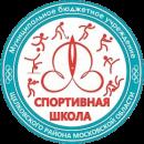 СШ Щёлково 2005