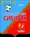 Сибиряк 2008