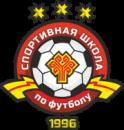 СШ Чебоксары 2005