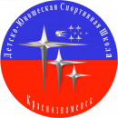 ДЮСШ Краснознаменск 2005