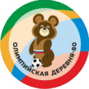 ОД-80 2003
