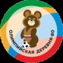 ОД-80 (2) 2005