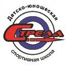 ДЮСШ Стрела 2005