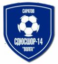 СДЮСШОР-14 Волга 2005