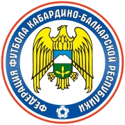 Чемпионат КБР (Высший дивизион)