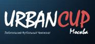 Кубок Urban Cup