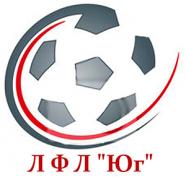 ЛФЛ Юг Первая Лига