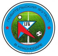 Третья лига ЛФК 5x5