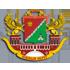 3-й дивизион ЮАО