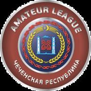 Грозный Amateur League