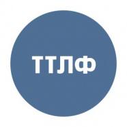 Высший Дивизион ТТЛФ