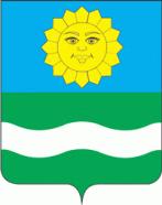 Кубок городского округа Истра по мини-футболу