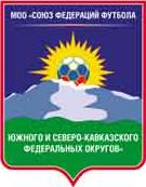 МРО ЮФО