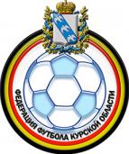 Чемпионат Курской области по футболу