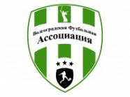 Зимний чемпионат по мини-футболу среди ветеранских команд