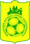 Чемпионат г. Екатеринбург по мини-футболу среди женских команд