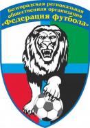 Первенство Белгородской области по мини-футболу среди ветеранов