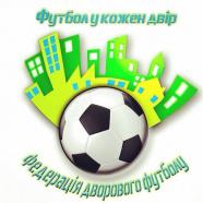 Чемпионат Киева по мини-футболу