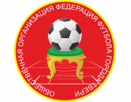 Супер Кубок по мини-футболу