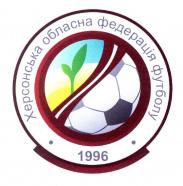 Чемпіонат Херсонської області
