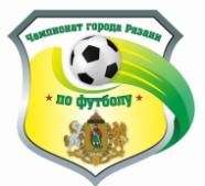 Чемпионат города Рязани по футболу