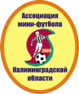 АМФКО Высшая Лига