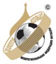 Третий дивизион. Золотое кольцо