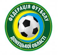 Открытый Чемпионат Донецкой области по футболу