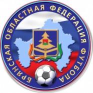 1 дивизион чемпионата Брянской области