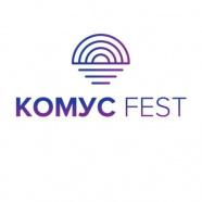 Самара Open Комус Fest