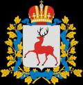 Чемпионат НО-2019. Высшая лига