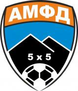 Первенство Донецка по мини-футболу. Четвёртая лига