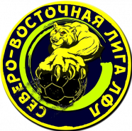 Высший дивизион СВАО