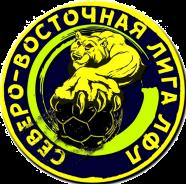 2-й дивизион B СВАО