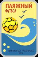 Чемпионат г. Таганрога по пляжному футболу