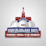 Чемпионат Москвы по волейболу (женщины)