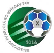 Чемпионат города Таганрога по футболу 8x8