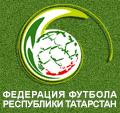 Зимнее Первенство Республики Татарстан по футболу Юноши 2005 г.р.