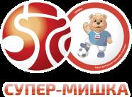 Чемпионат клуба МФК «Тюмень»