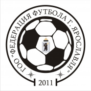 Вторая лига чемпионата Ярославля по мини-футболу