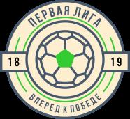 Чемпионат Таганрога по мини-футболу. Первая лига.