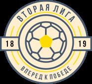 Чемпионат Таганрога по мини-футболу. Вторая/Третья лига.