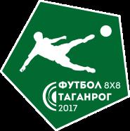 Чемпионат города Таганрога по футболу 8х8