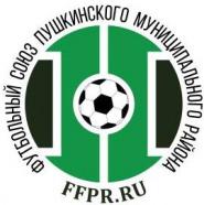 Вторая Лига. Первенство Пушкинского городского округа по мини-футболу