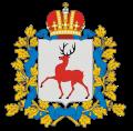 Чемпионат НО. Высшая лига