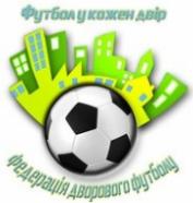 Чемпионат 13-14 лет