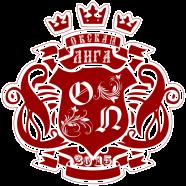 Окская лига