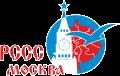 XXXIV МССИ Футбол Высшая лига (мужчины)