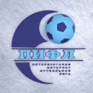Зимний Чемпионат ПИФЛ в формате 8x8