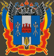 Чемпионат Ростовской области